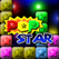 PopStar!消灭星星