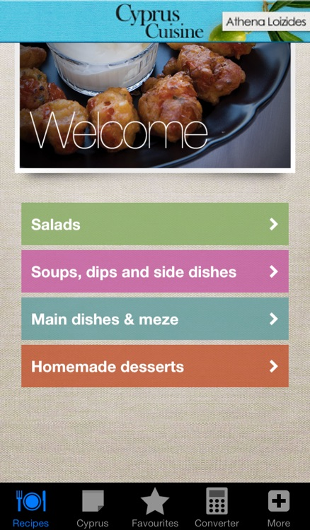 Cyprus Cuisine screenshot-1
