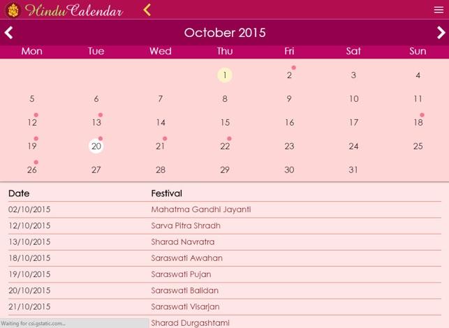 Hindu Calendar iOS on the App Store