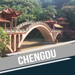 Chengdu City Offline Travel Guide
