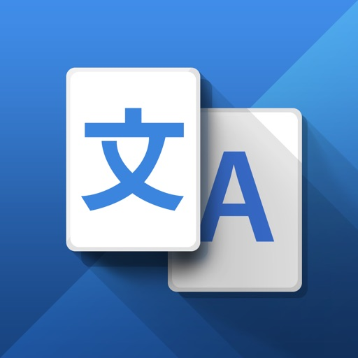GoTranslate For Google Translate Review