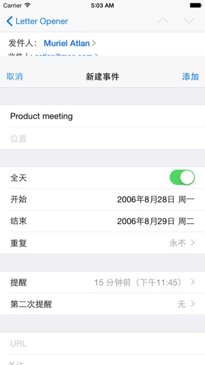 a letter example app 上的 winmail dat 浏览器 letter opener 20325 | 300x0w