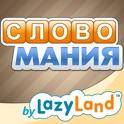 LazyLand LTD - Logo