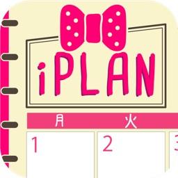 無料スタンプで可愛くデコれるスケジュール帳アプリ Iplan By Actkey Co Ltd