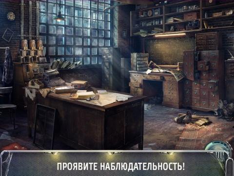 Скачать игру Город-призрак. Проклятие машин HD