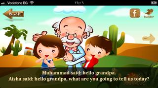 Quran Stories For Kids screenshot three