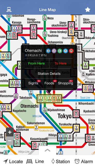 Tokyo Meto - Useful APP for travelers when traveling in Tokyo (can use without WIFI/Cellular) screenshot one