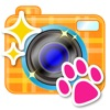 ペットカメラ いぬ・ねこ・ペットの写真をかわいくデコろう