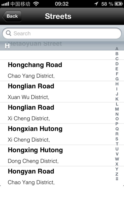 Beijing Taxi Translator