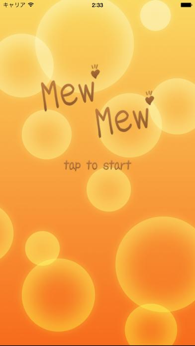 Mew Mewのおすすめ画像1