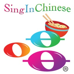 Eat (Sing In Chinese)