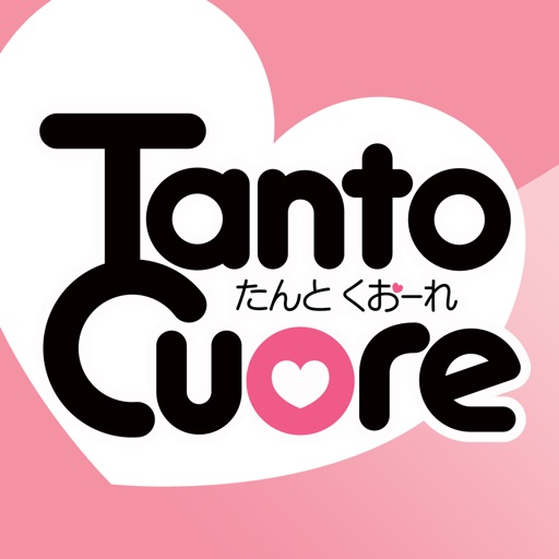 Tanto Cuore Has Players Reaching the Goal of Being King of Maids in This Anime-Style Card Game
