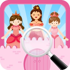 Activities of Hidden Objects Search: The Princess of Mystery Quest Castle Adventure