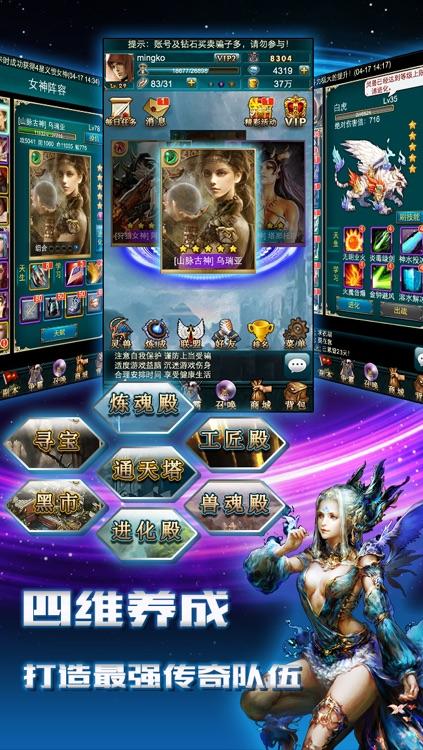 全民女神 screenshot-2