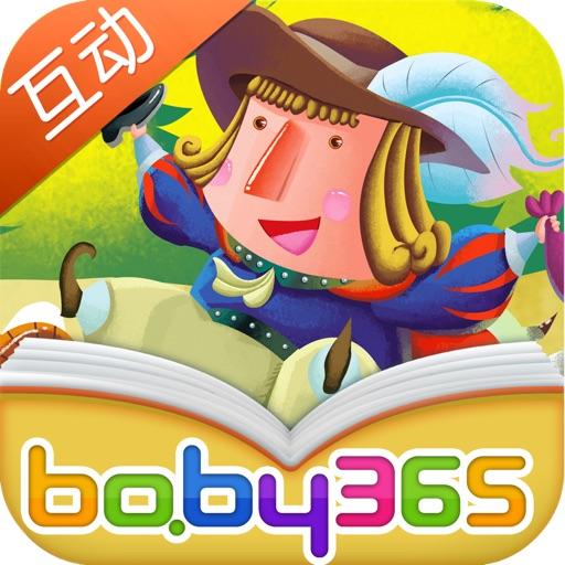 Dumb Hance-baby365