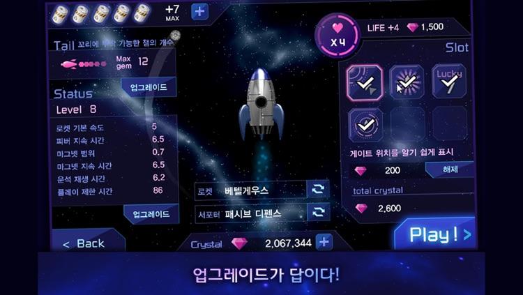 젬헌터 for Kakao screenshot-3