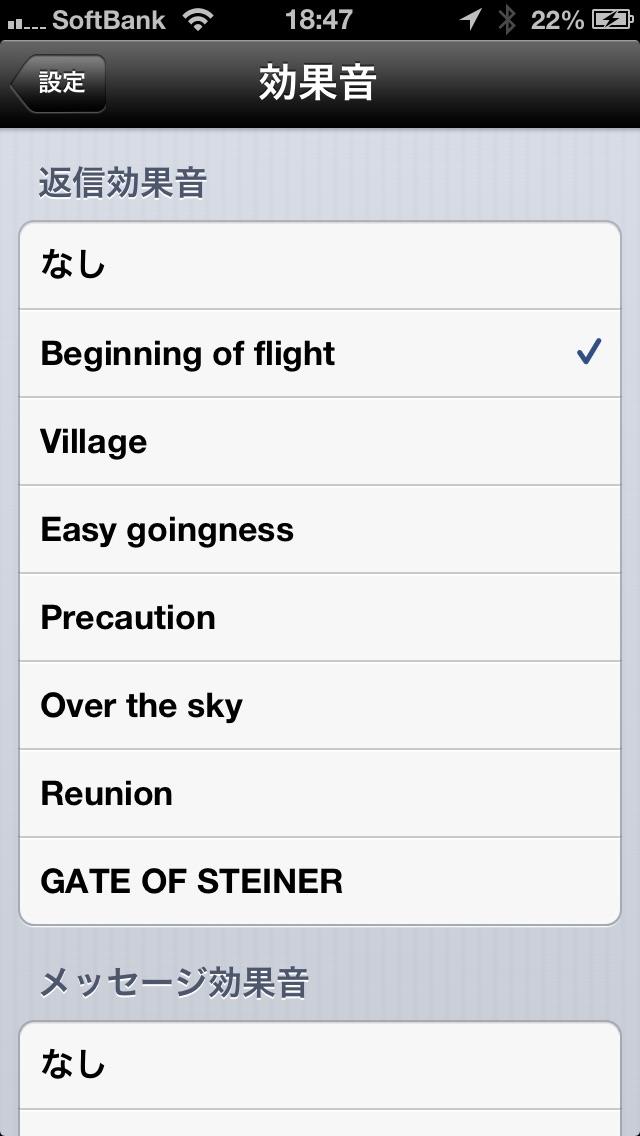 STEINS;GATE Tweet screenshot1