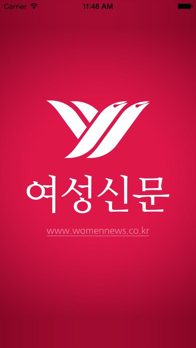 点击获取new여성신문