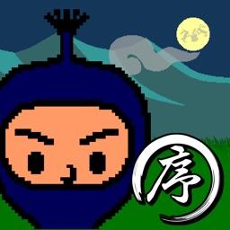 PICOMARU the Ninja Boy