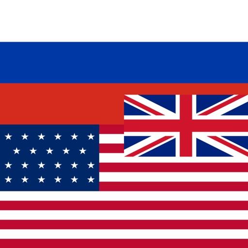 English - Russian - English dictionary
