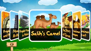 Quran Stories For Kids screenshot two