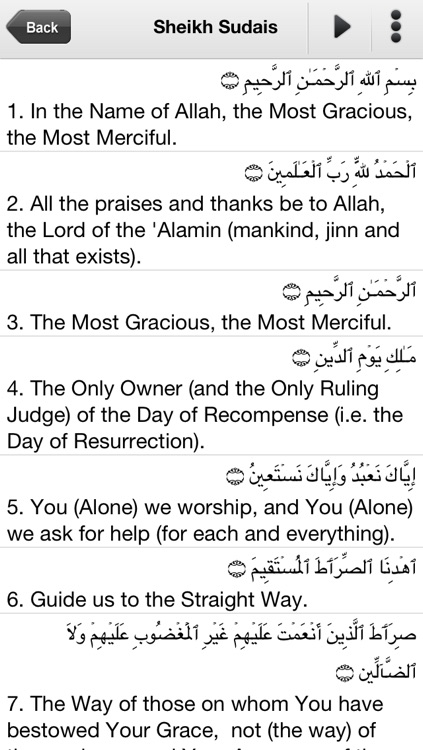 Al Quran Kareem - 7 Qari & 25 Translations screenshot-3