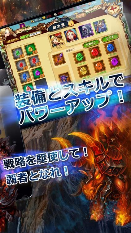 ドラゴンアンドハンター screenshot-3
