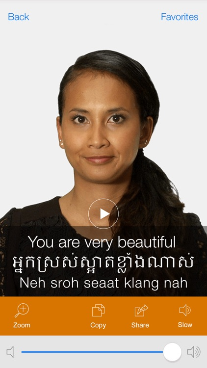 Khmer Video Dictionary - Translate, Learn and Speak with Video Phrasebook screenshot-4