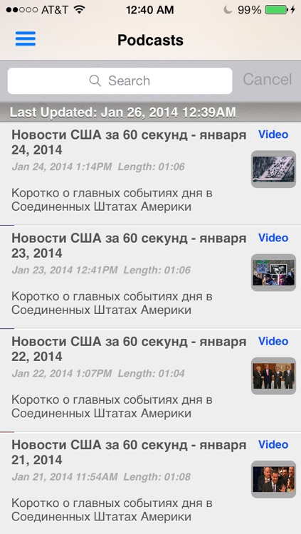 Russia Radio and News screenshot-3