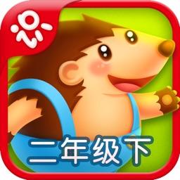 Netease Literacy-learn Chinese -网易识字小学-二年级下册人教版-适合7至8岁的宝宝