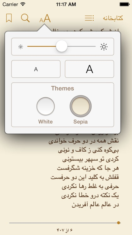 Persian Heritage screenshot-3