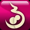 iPregnant Pregnancy Tracker Deluxe (iPeriod's Pregnancy Companion)