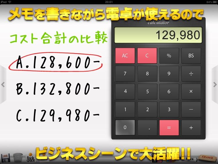 WhiteBoard+Calculator