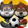 涼しい 3D サッカー犬 - 新しいスーパースターヘッド  サッカー ジャグラー ゲーム