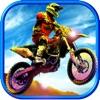 アサルト乗馬ストリートレースゲーム無料ではバトルレーサーの実行3Dダートバイク