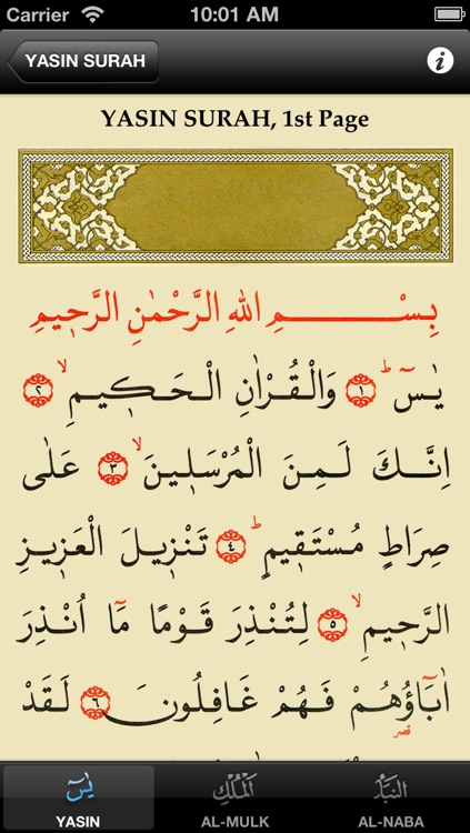 Yasin, Al-Mulk, Al-Naba with English translation and transliteration