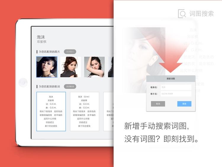 千千音乐HD(原百度音乐)