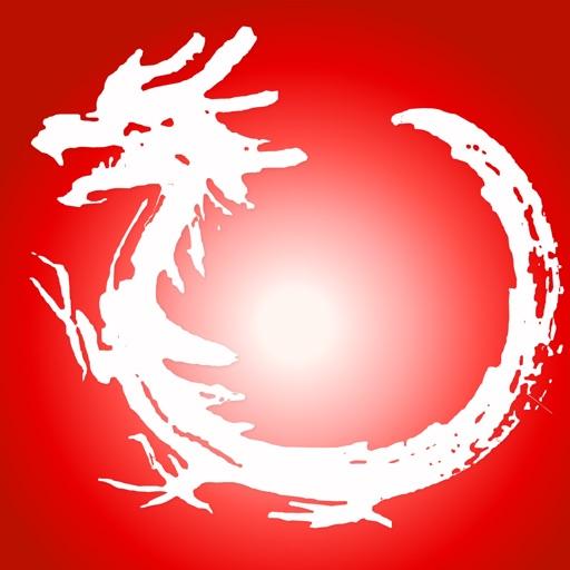 金龍旅遊 (Dragon Tours)