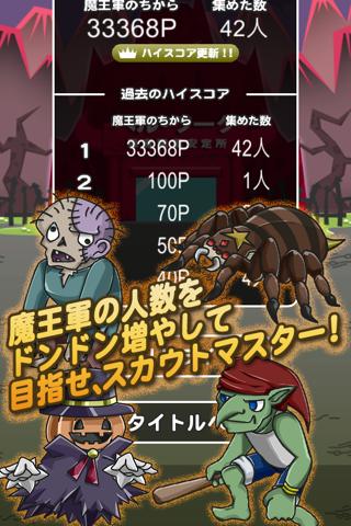 今日も地獄は人手不足 screenshot 3