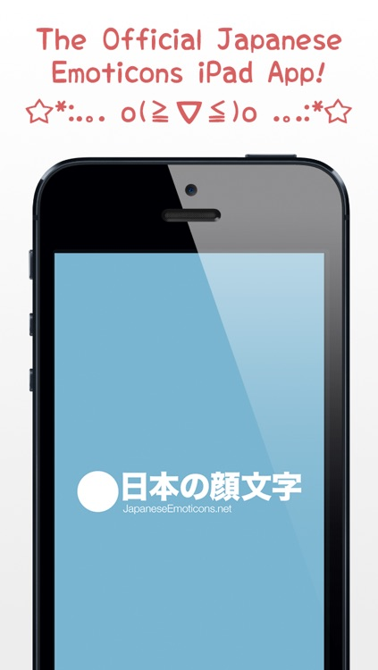 Japanese Emoticons: Cute Kaomoji and Emoji for Emails, Texts, Facebook, Twitter and More! screenshot-4