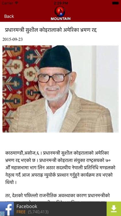 Mountain TV Nepal screenshot-4