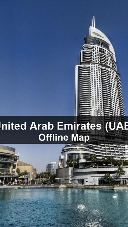 United Arab Emirates (UAE) Map - World Offline Maps
