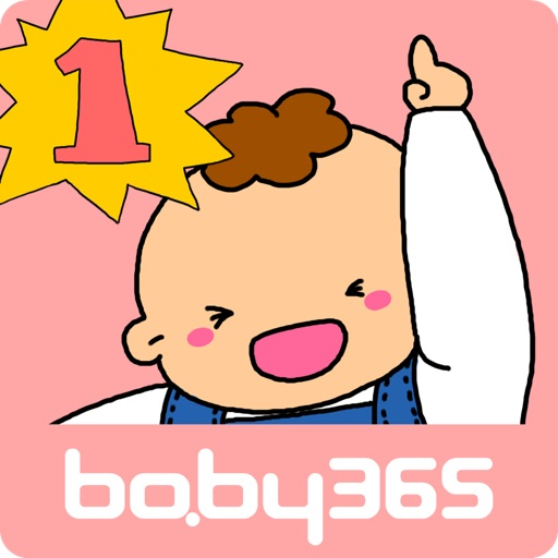 baby365-Only one