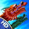 Dragon Portals HD