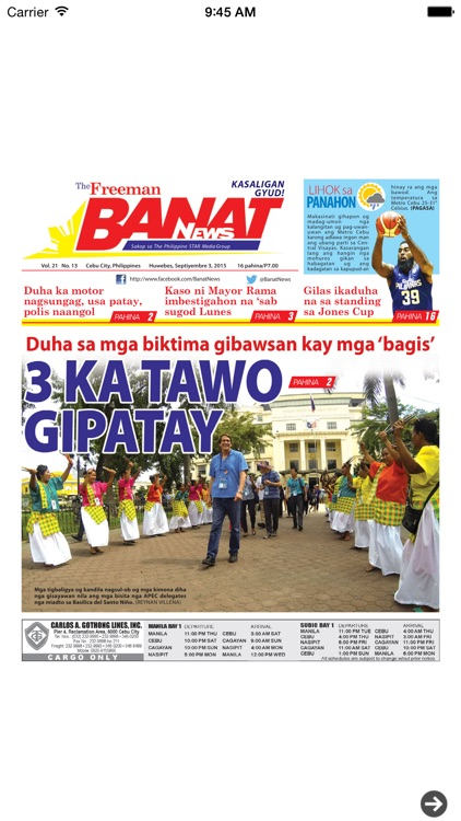 Banat News – Cebu