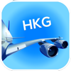 Hong Kong HKG Airport. Flights, car rental, shuttle bus, taxi. Arrivals & Departures.