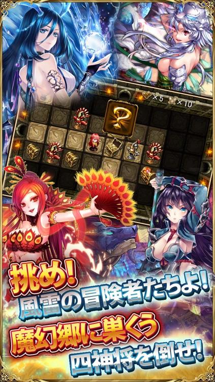 三国艶義(恋する乙女たちの聖戦) screenshot-3