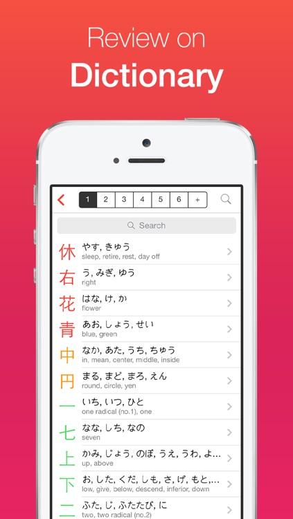 Kanji Sensei - Learn Japanese Kanji