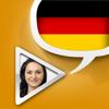 ドイツ語ビデオ辞書 - 翻訳機能・学習機能・音声機能