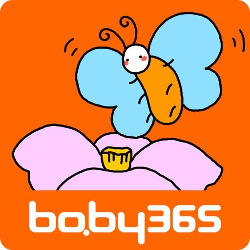 baby365-6 feet icon